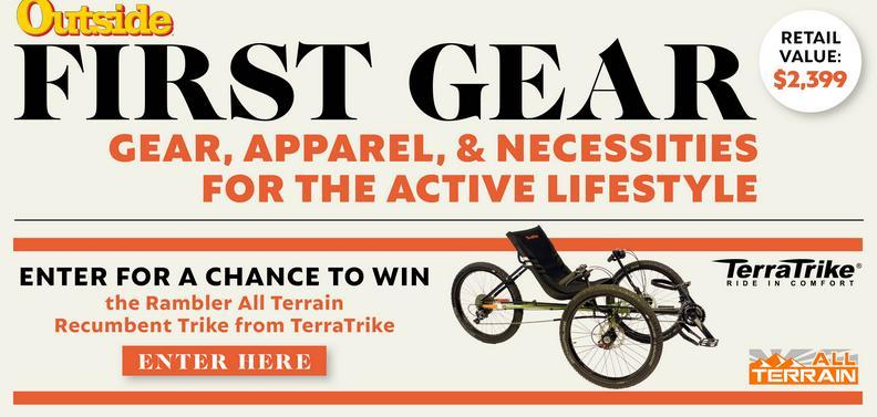 April First Gear Sweepstakes