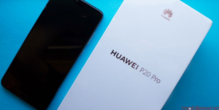 Mobilesyrup Win A Bell Huawei P20 Pro Contest - Win P20 Pro