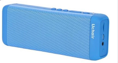 Ustellar Bluetooth Speaker Giveaway - Win A Bluetooth Speaker