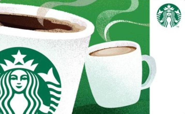 Summer Starbucks Gift Card Giveaway