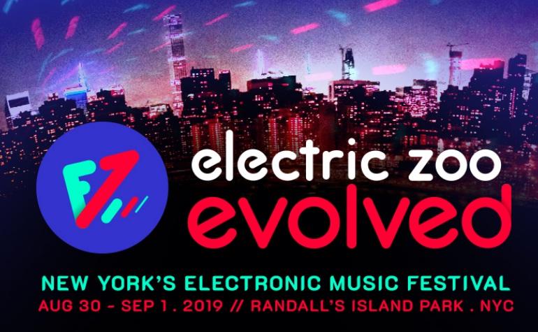 SiriusXM Electric Zoo Evolved Sweepstakes