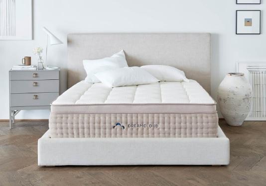 The SleepJudge DreamCloud Mattress Giveaway