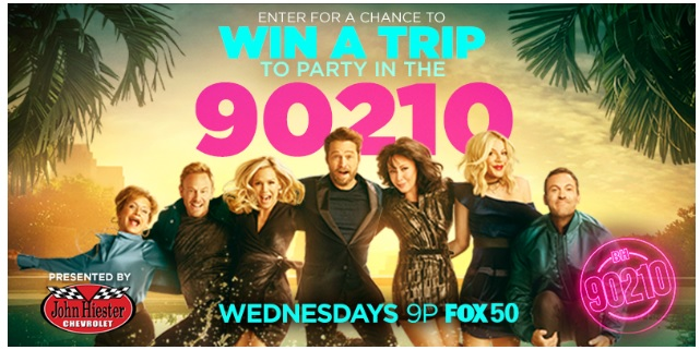 Party In The 90210 Sweepstakes