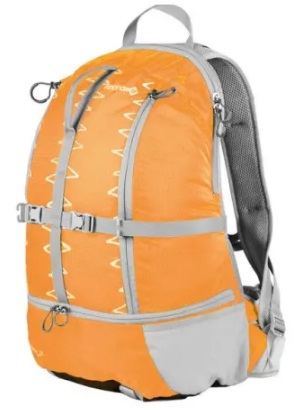 Redfox Speedster 25L Ultralight Backpack Giveaway
